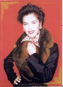 asiecittabella1997