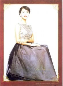 asiecittabella1997a